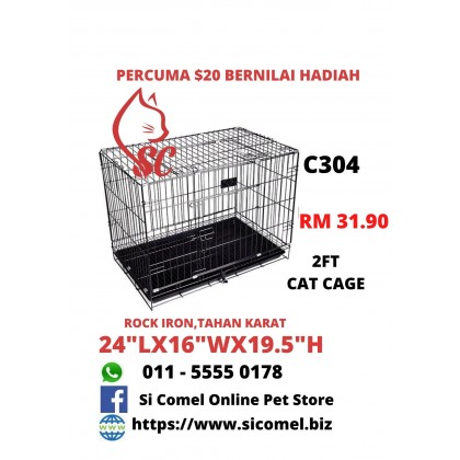 "Cat Cage- 2FT Rock Iron 24""Lx16""Wx19.5""H + FreeGift Nilai RM20 [READY STOCK]"