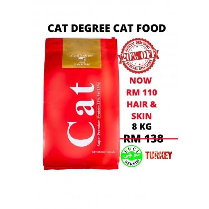 Cat Food- CAT DEGREE- Hair & Skin 8kg