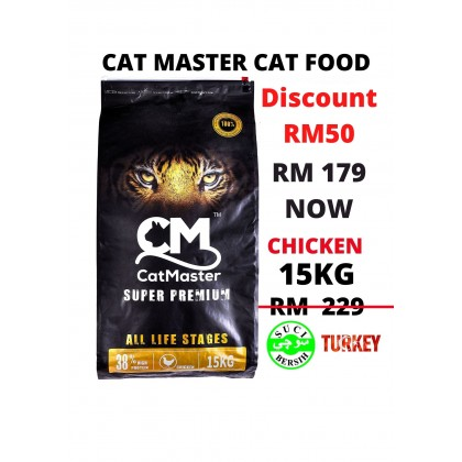 Cat Food- CAT MASTER- Chicken/ Salmon & Tuna All Life Stage 15kg