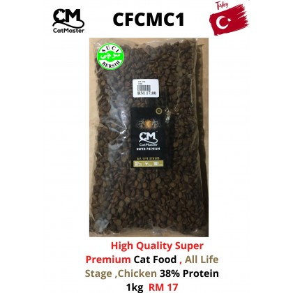 Cat Food- Cat Master- Chicken All Life Stage 1kg