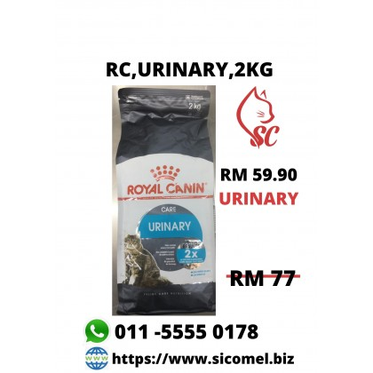 Cat Food- Royal Canin- URINARY Care 2kg