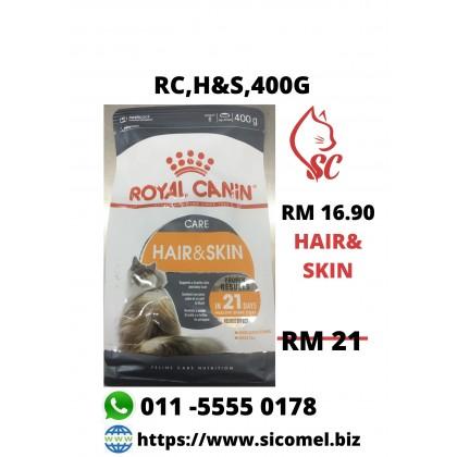 Cat Food- Royal Canin- HAIR & SKIN Care 400g