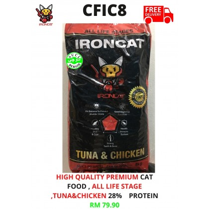 Cat Food- Iron Cat- All Life Stage, Tuna & Chicken 8kg Free Delivery