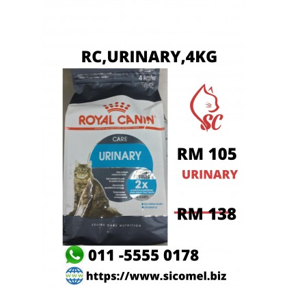 Cat Food- Royal Canin- URINARY CARE 4KG
