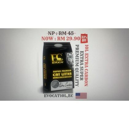 Cat Food- EVOCAT - 45% Protein USA Formula (Buy 2 Free 1 EvoCat Litter 10L) SuperPremium