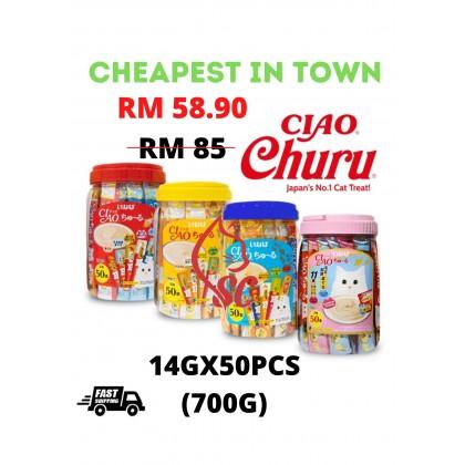 CAT FOOD- CIAO CHURU- WET CAT TREATS FOR ALL LIFE STAGES 14g X 50pcs CHEASPEST 100% ORIGINAL